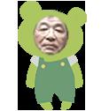 小川 信幸
